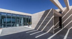 Edificio coex Sanchez de leon